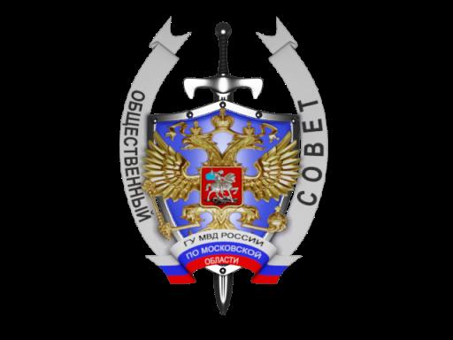 3д герб ГУВД по МО