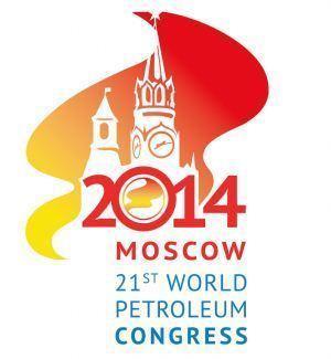 21 Всемирный Нефтяной Конгресс